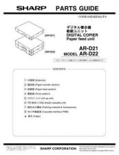Buy Sharp ARD24-25 PG GB Service Manual by download Mauritron #208225