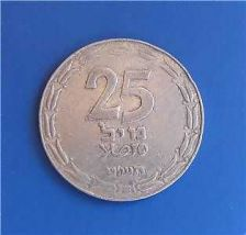 Buy Israel Palestine 25 Mils 1949 First Coin Rare