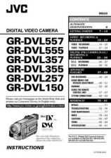 Buy Yamaha LYT0728-001A Operating Guide by download Mauritron #248468