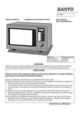 Buy Fisher. Service Manual For EM-G474EUK_BEUK by download Mauritron #217205
