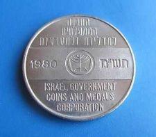 Buy Israel 1980 Greeting Token - Israel-Egypt Peace Treaty