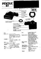 Buy PENTAX 67 TTL PENTAXPRISM FINDER CAMERA INSTRUCTIONS by download #118981