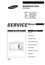 Buy SAMSUNG M1914R-mi by download #106731