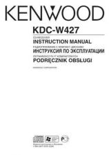 Buy Kenwood KDC-W431G Operating Guide by download Mauritron #219080