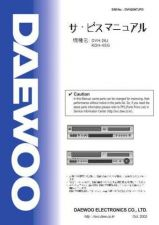 Buy Daewoo DVST8D4S(STEPUP) Manual by download Mauritron #225964