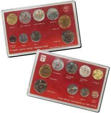Buy Israel Official Mint Coins Set 1984