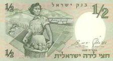 Buy Israel 1/2 Lira Pound Banknote 1958 XF