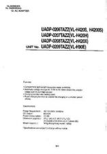 Buy Sharp VLH420H-007 Service Manual by download Mauritron #210882