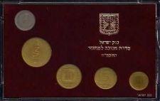 Buy Israel Official Hanukka Mint Coins Set 1987