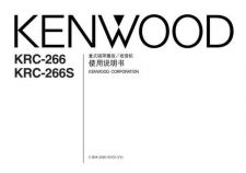 Buy Kenwood KRC-269 by download Mauritron #219256