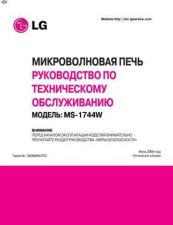 Buy 3828W5S3606 Technical Information by download #114961