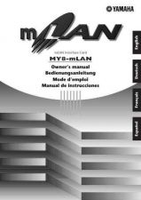 Buy Yamaha MY8MLANE(1) Operating Guide by download Mauritron #248927