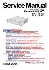 Buy Panasonic NV-J35 by download Mauritron #230711