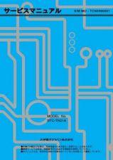 Buy Daewoo TCN0980001 Manual by download Mauritron #226829