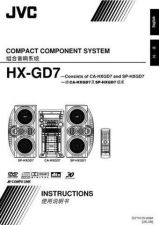 Buy JVC HX-GD7 by download Mauritron #271095
