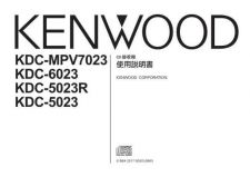 Buy Kenwood KDC-MPV8025 Operating Guide by download Mauritron #219054