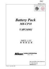 Buy NIKON MB40 Parts List by download Mauritron #266058