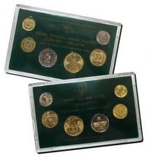 Buy Israel Official Uncirculated Coins Set 1990