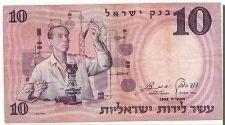 Buy Israel 10 Lira Pound Banknote 1958 XF