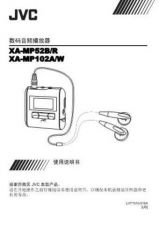 Buy JVC XA-MP102A Service Manual by download Mauritron #273020
