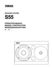 Buy Yamaha S55E Operating Guide by download Mauritron #249892