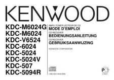 Buy Kenwood KDC-M6024G by download Mauritron #221974
