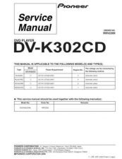 Buy Sharp R2289 Service Manual by download Mauritron #209244