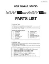 Buy Yamaha MV802 SM C Manual by download Mauritron #258145