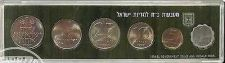 Buy Israel Official Mint Coins Set 1976