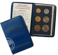 Buy Israel Official Mint Coins Set 1971