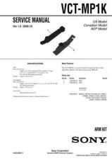 Buy Sony VCT-MP1K Service Manual by download Mauritron #241906