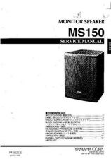 Buy JVC MR842 1242 1642 PCB1 C Service Manual by download Mauritron #252195