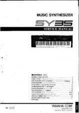 Buy Yamaha SY35 SM C Information Manual by download Mauritron #259681