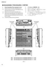 Buy Yamaha EMX5000 PCB1(E) Manual by download Mauritron #256804