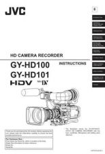 Buy Yamaha LWT0278-001B-H JSNET Operating Guide by download Mauritron #248451