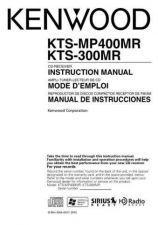 Buy Kenwood KTS-300MR Operating Guide by download Mauritron #222872