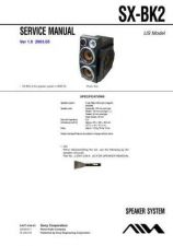 Buy Sony SX-BK2 Service Manual by download Mauritron #233331