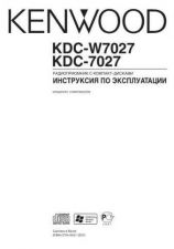 Buy Kenwood KDC-W7027 by download Mauritron #222300