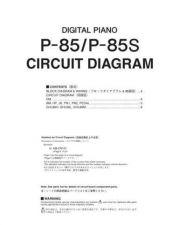 Buy Yamaha NS40MSTUDIO SM C Manual by download Mauritron #258347