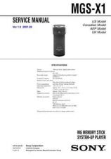 Buy Sony MHC-C7EX Service Information by download Mauritron #237947
