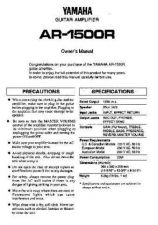 Buy Yamaha AR1500R EN Operating Guide by download Mauritron #246696
