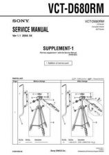Buy Sony VCT-D680RM (1) Service Manual by download Mauritron #241901