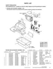 Buy JVC GR-FX15E PART SERVICE MANUAL by download Mauritron #220108