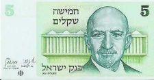 Buy Israel 5 Sheqalim Chaim Weizmann Banknote 1978 UNC