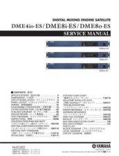 Buy JVC DME24N 64N DIS C Service Manual by download Mauritron #250531