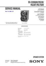Buy Sony SS-DX60AVRG30 Service Information by download Mauritron #238108
