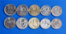 Buy Israel Special Issue Complete Old Sheqel 5 Coin Set UNC