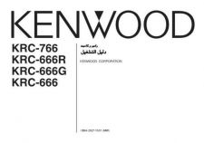 Buy Kenwood KRC-666 Operating Guide by download Mauritron #222663