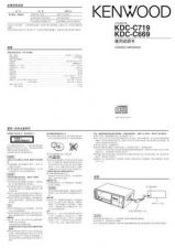 Buy Kenwood KDC-C719 Operating Guide by download Mauritron #221915