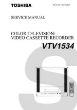 Buy TOSHIBA VTV1534 by download #109907